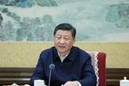 中共中央政治局召开民主生活会 习近平主持并讲话