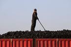 能源內參|內蒙古將倒查20年煤炭資源領域違規違法問題;天合光能科創板首發3月11日上會