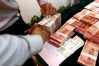 财政部:年终奖按现行规则计税 2022年后并入综合所得计税