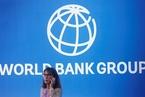 世行预计全球经济前景转暗 中国2019年增长6.2%