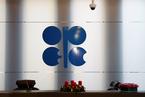 OPEC警示全球经济下滑风险 下调原油需求增速预期