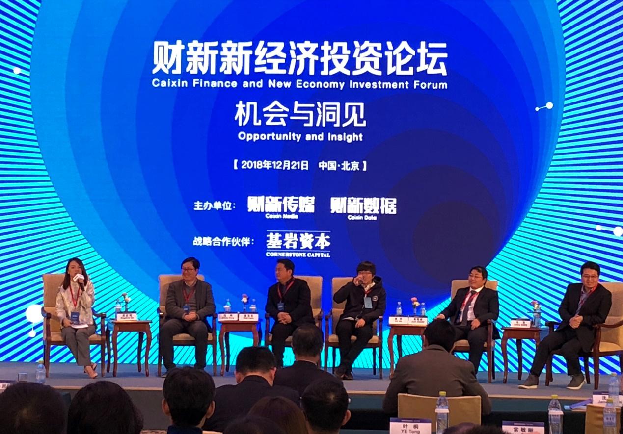 2019天涯经济板块_博鳌亚洲论坛2019 设五大板块议题 将探讨世界经济前景