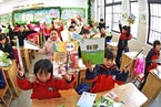 教育部年末再出减负新规 严管学校能否治本?
