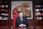 习近平新年承诺: 减税降费政策措施要落地生根