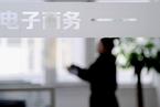 中国电商协会诉工信部不履职被驳 诉讼期间被民政部除名