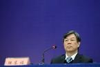 中铁总工作会议:2019年力推股份制改造和引资