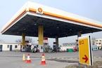 壳牌中国获独资成品油批发资质 为国际油企第一家