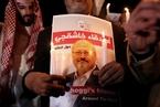 沙特检方为卡舒吉案求处5人死刑 未公布犯案细节