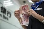降準置換中期借貸便利 支持實體經濟發展