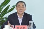 人事观察 63岁正部级陈训秋任中国法学会党组书记