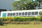 上海取消康芝药业一药品带量采购资格 企业无法原价供货