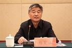 人事观察 中宣部副秘书长杨笑山转岗中国社科院