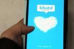 保护未成年人 男同社交软件Blued关闭注册一周