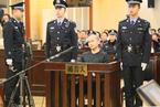 张扣扣一审被判死刑 当庭表示上诉(更新)