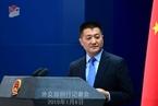 外交部:金正恩访华与中美经贸磋商两件事不在一个层面上