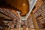 中国实体书店报告:开店热潮涌动 连锁书店扩张明显