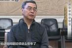 西安原市长上官吉庆被留党察看两年并降为副厅级非领导职务