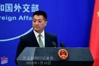 朝媒称金正恩已邀请习近平访朝 外交部回应