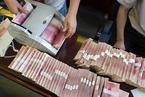 财新调查|9月新增信贷预计小幅回升至1.4万亿元