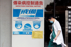 香港进入流感高发季 喷鼻式疫苗再上市