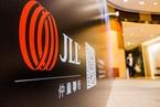仲量联行:2022年集体企业将控制北京长租公寓物业权