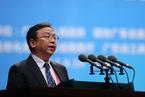 王传福:中国可在2030年实现全面电动化