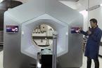 放疗设备巨头瓦里安推出智能放疗加速器  抢占中国市场