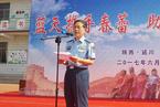 人事观察|补缺舒清友 姜平少将升任西部战区空军政委