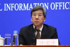 财政部:增值税改革方案论证中 按程序审议后公布