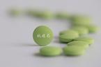 河南抗癌药专项采购伊马替尼全部流标 未降价仍允许采购
