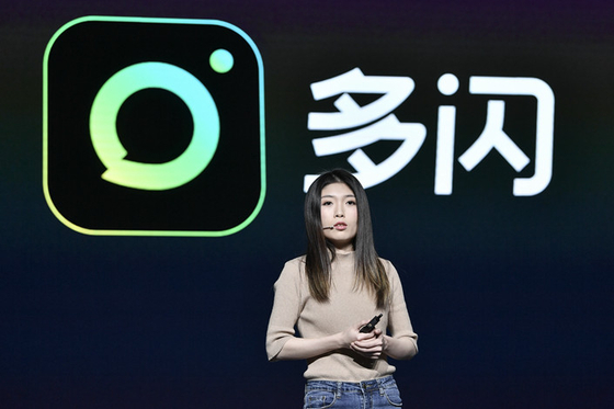 New Rivals, Including 'Toilet,' Are Coming for Tencent's WeChat