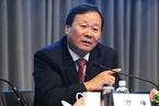 万峰离任新华保险 副总裁代行董事长职务