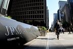 摩根大通:中美贸易摩擦下半年将再度升级