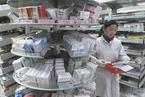 国务院办公厅印发《国家组织药品集中采购和使用试点方案》