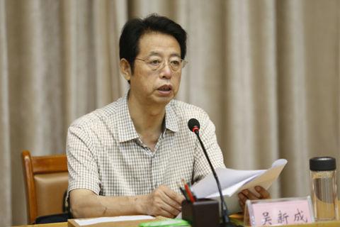 陕西省委政法委原副书记吴新成被双开