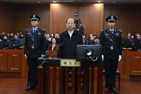 陕西原副省长冯新柱过堂 被控受贿7047万