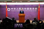 商务部:刘鹤将赴美参加新一轮中美经贸磋商