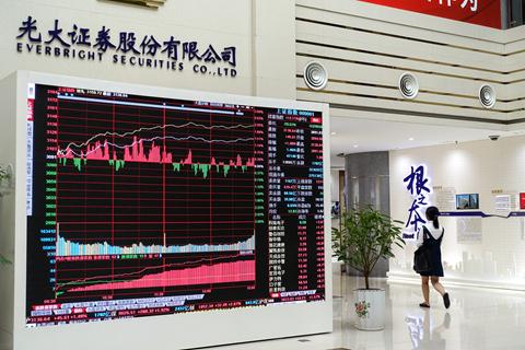 光大证券踩雷暴风持续发酵 招行索偿近35亿元