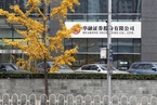 香港多只中小型股暴跌八成 背后华融身影闪烁