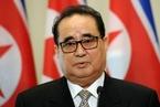 朝鲜友好艺术团将对中国进行访问演出