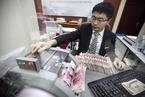 从产业投向和信贷结构看银行低风险偏好修复