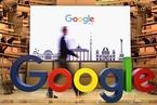 法国向谷歌派罚单 个性化广告推送有猫腻