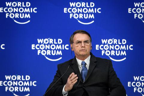 2019巴西经济_2019年巴西贸易环境展望