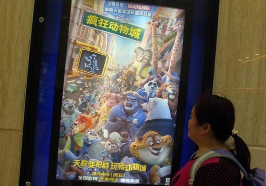 Shanghai Disneyworld Hopes Visitors Go Ape Over Zootopia Expansion