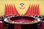 全国政协主席会议:通过撤销束昱辉委员资格的决定