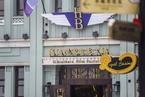华谊兄弟向阿里影业借款7亿元以缓解资金危机