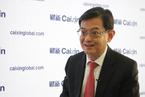 新加坡副总理王瑞杰:中国经济改革给予新加坡投资者信心