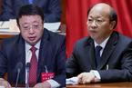 人事观察|李佳、李秀领分任山西、内蒙古政协主席