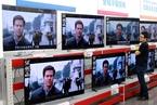 家电以旧换新将获补贴 4K电视有望进一步普及