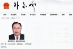 人事观察|中组部副部长齐玉转岗外交部党委书记